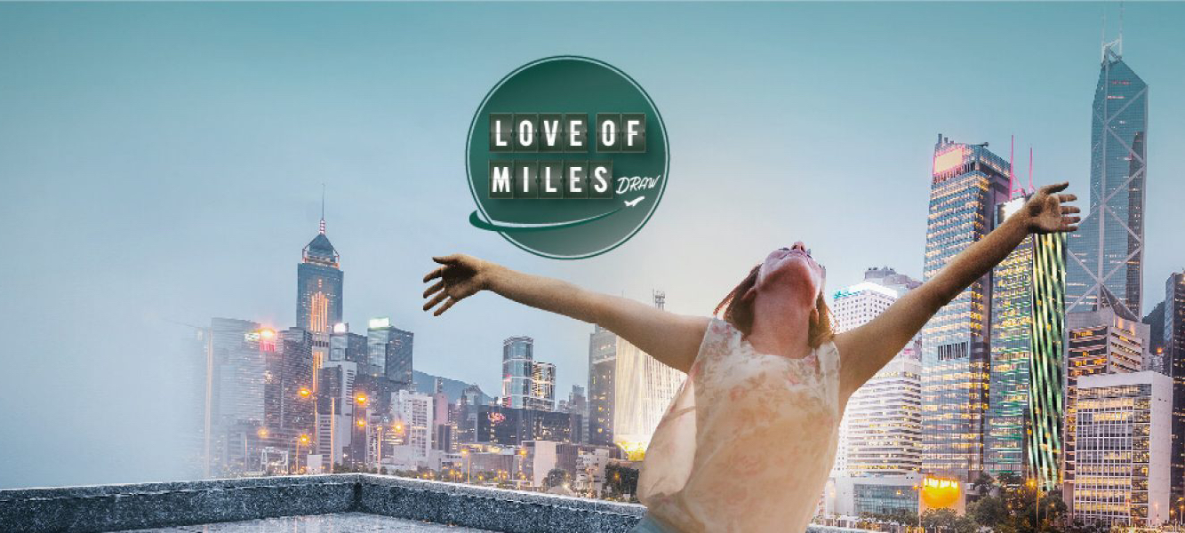 Love of Miles