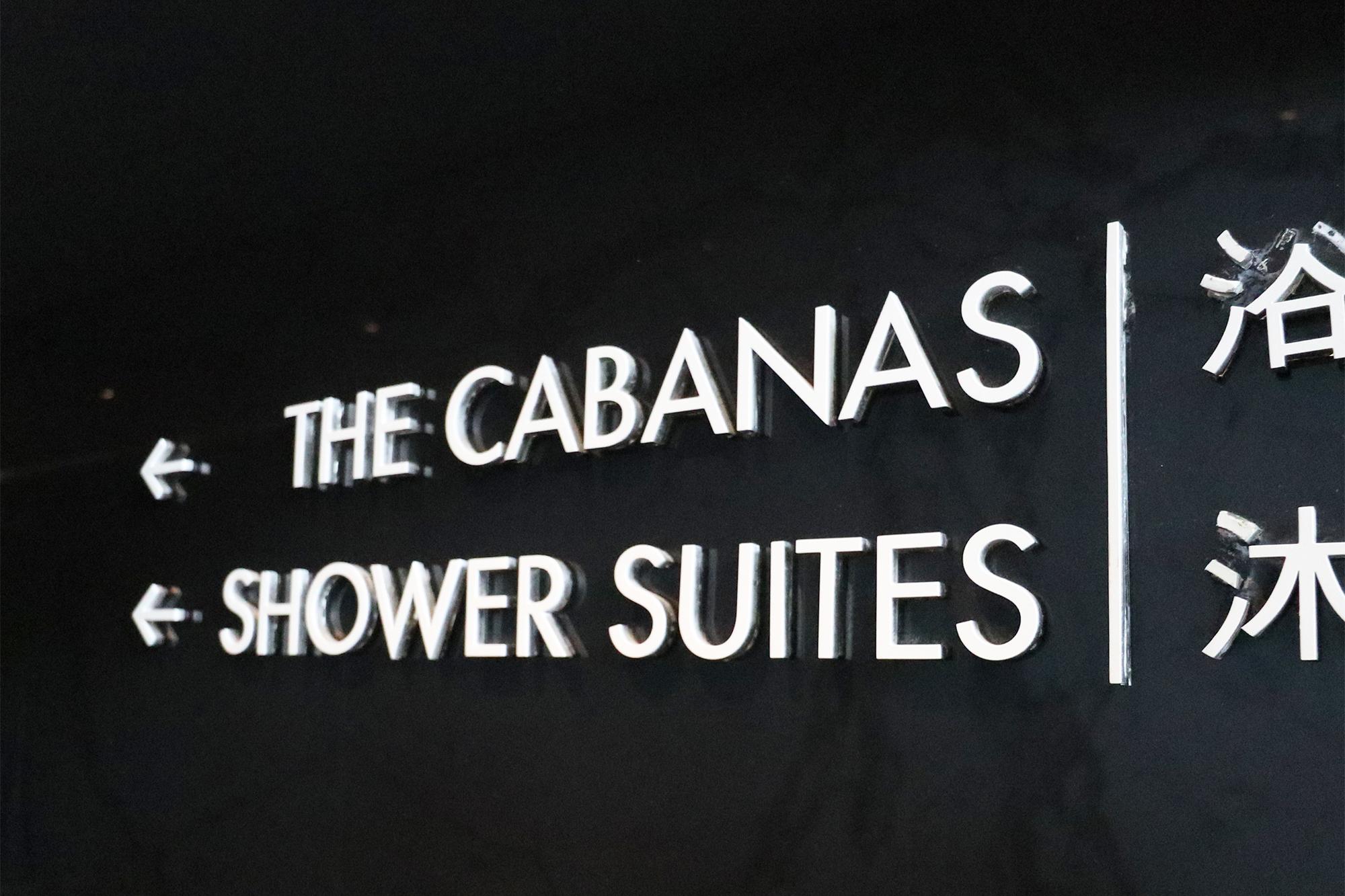 Cabanas Sign.jpg