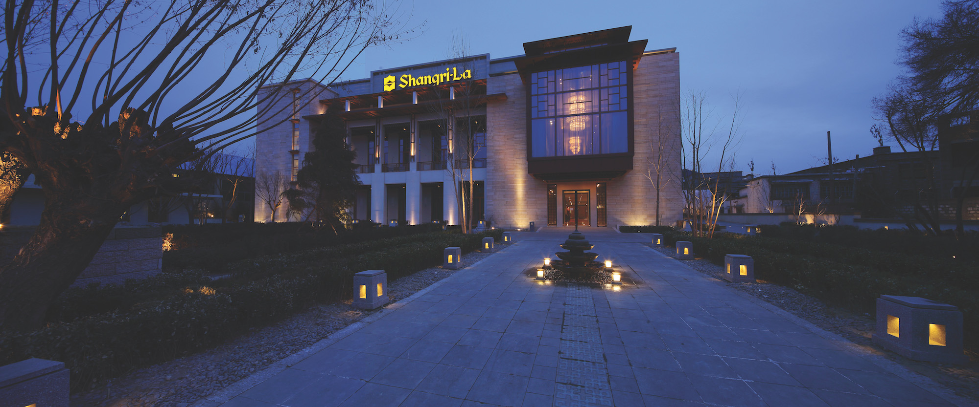 Shangri-La Hotel (Shangri-La International)