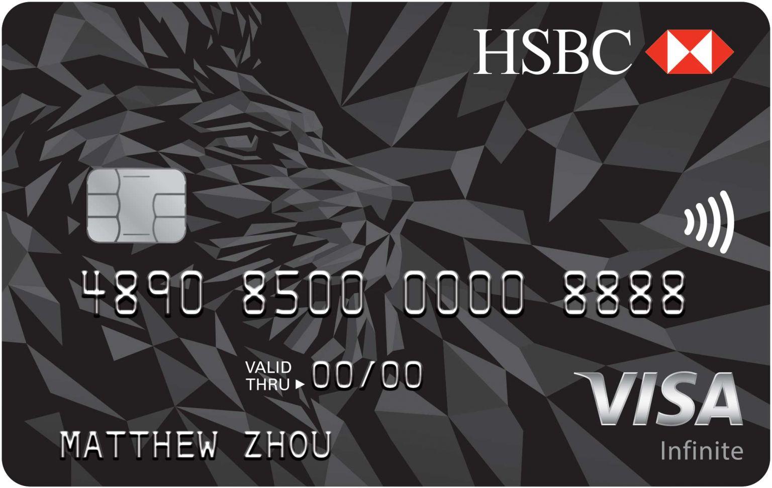 HSBCvi.png