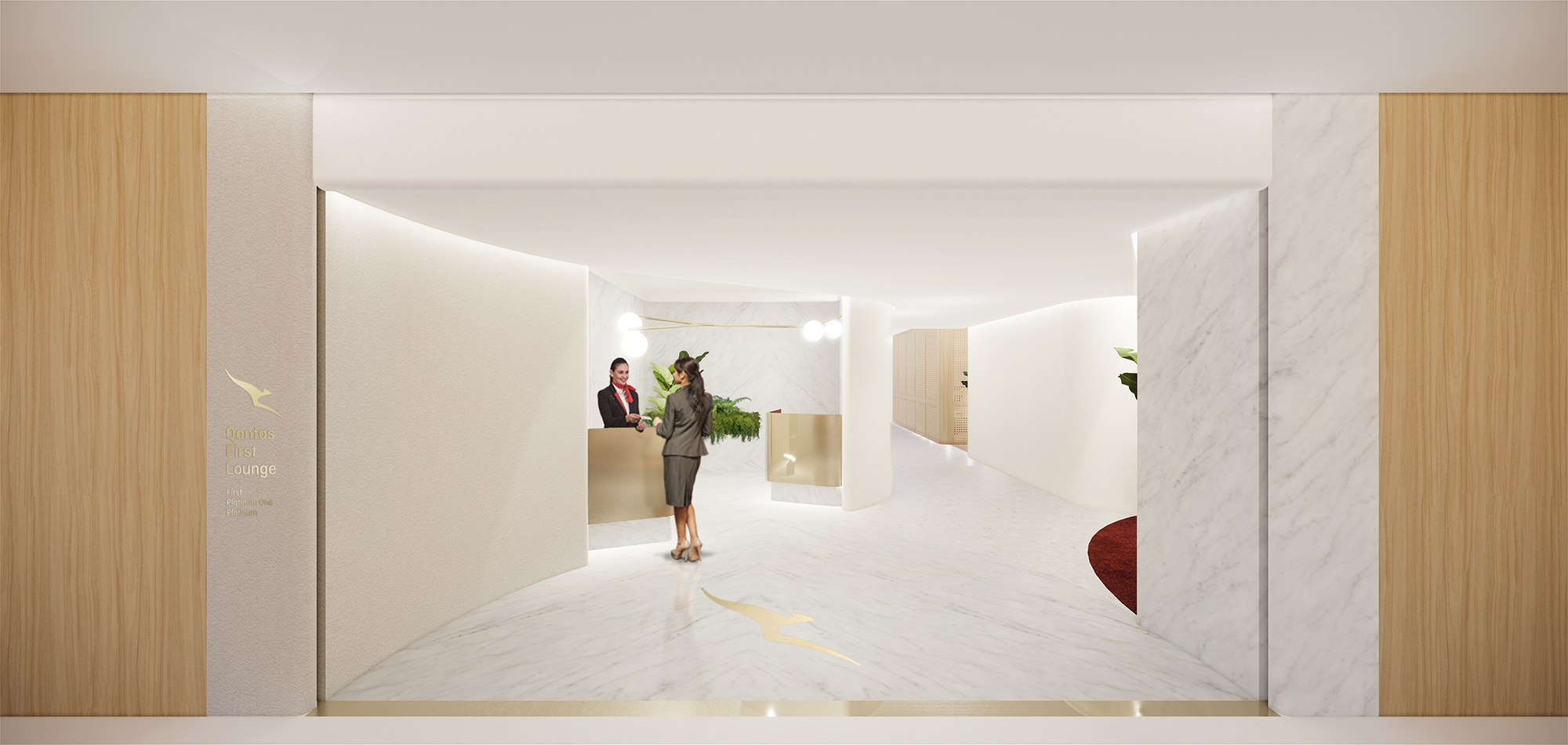 Reception (Qantas)