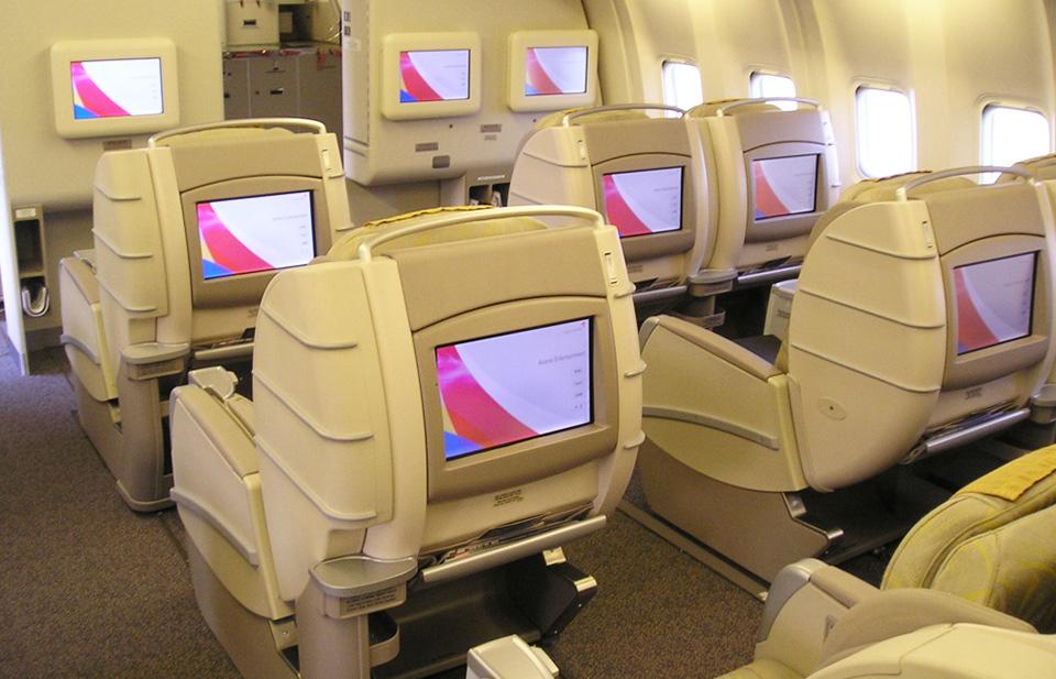 Asiana B763 J Middle Seat Back (Asiana).jpg