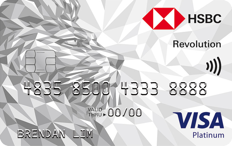 HSBC Revo Card.png