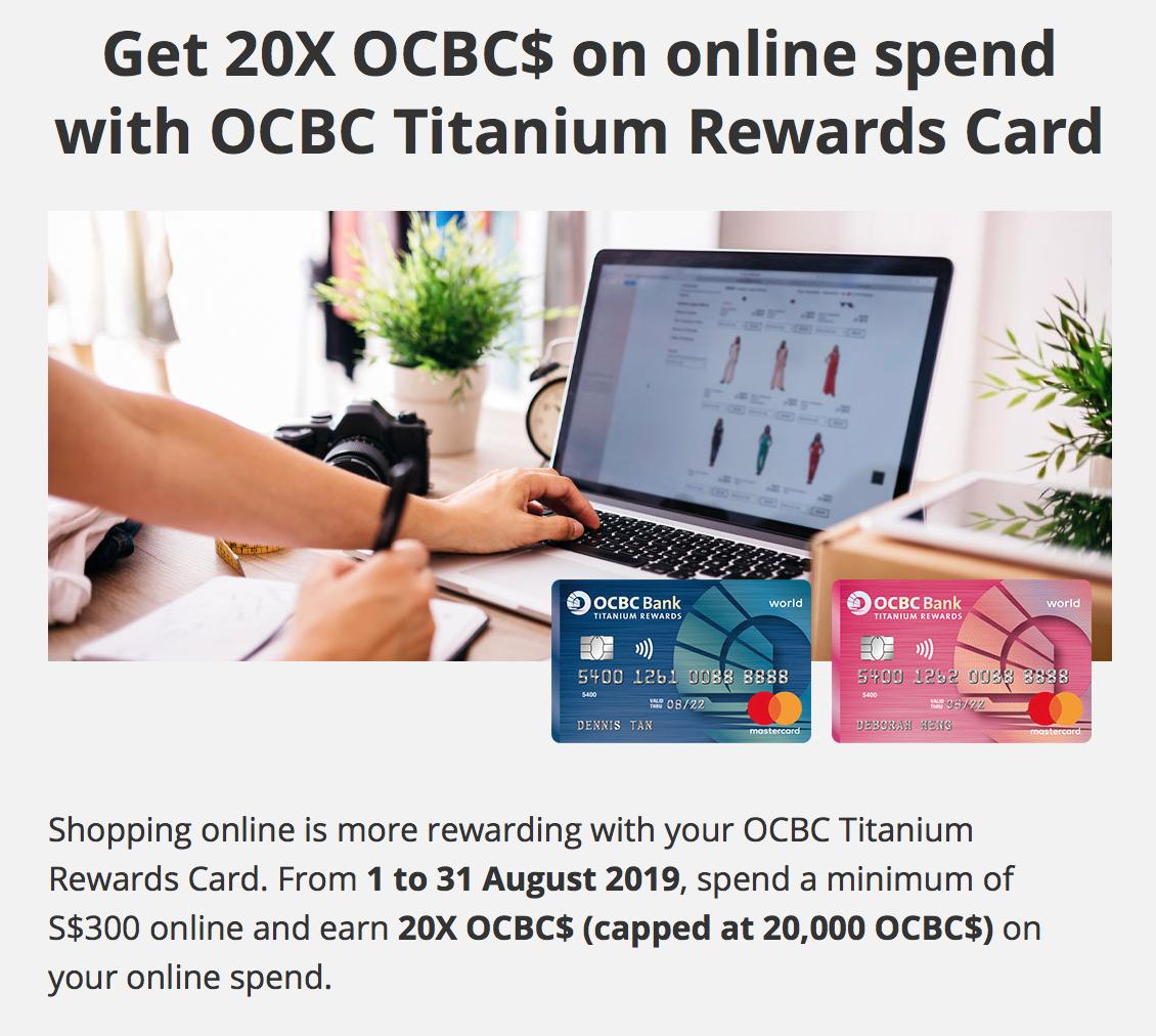 OCBC TR Online Spend.jpg