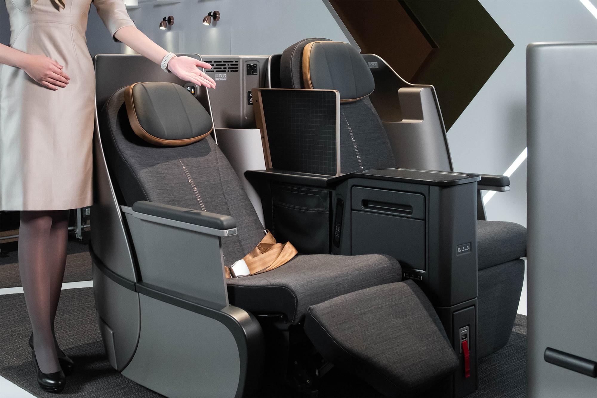 Collins Seat.jpg