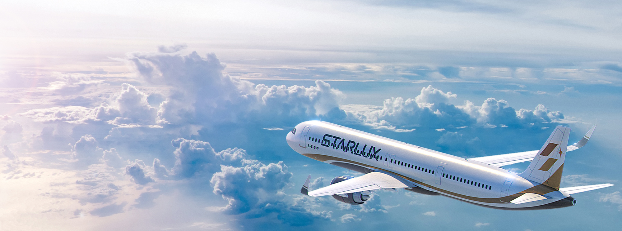 JX A321 (Starlux Airlines)