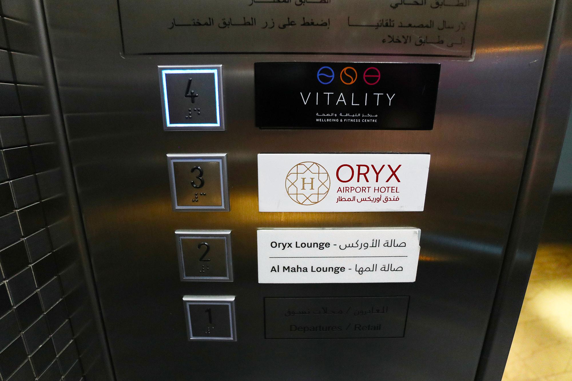 Lift Directory 2