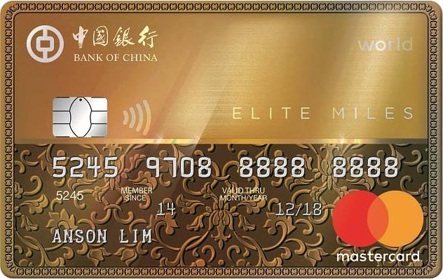 Card 2020
