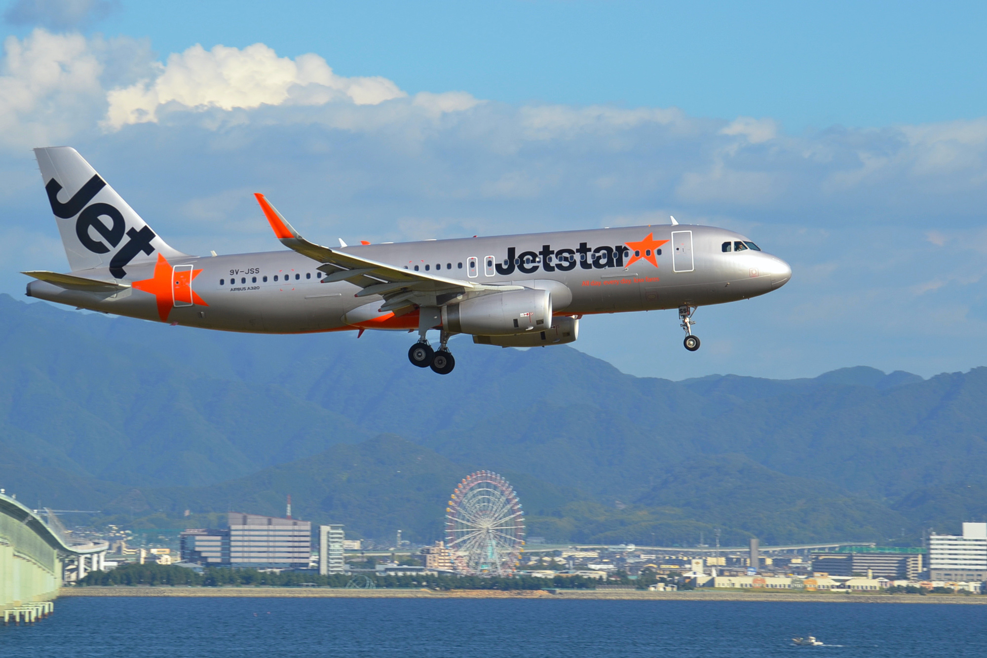 Which airlines are flying out of Changi in August 2020?
