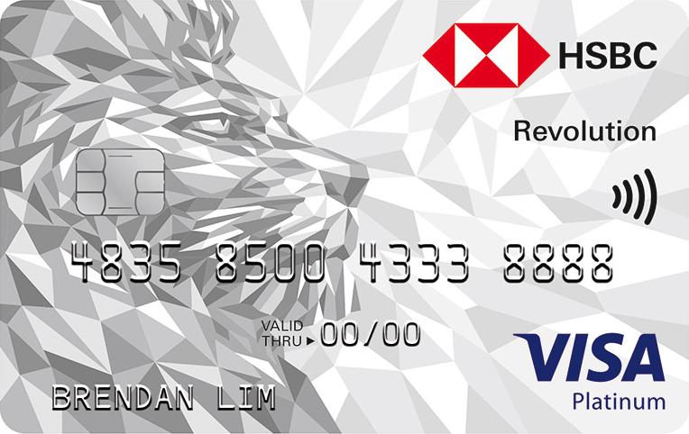 HSBC Revo Card