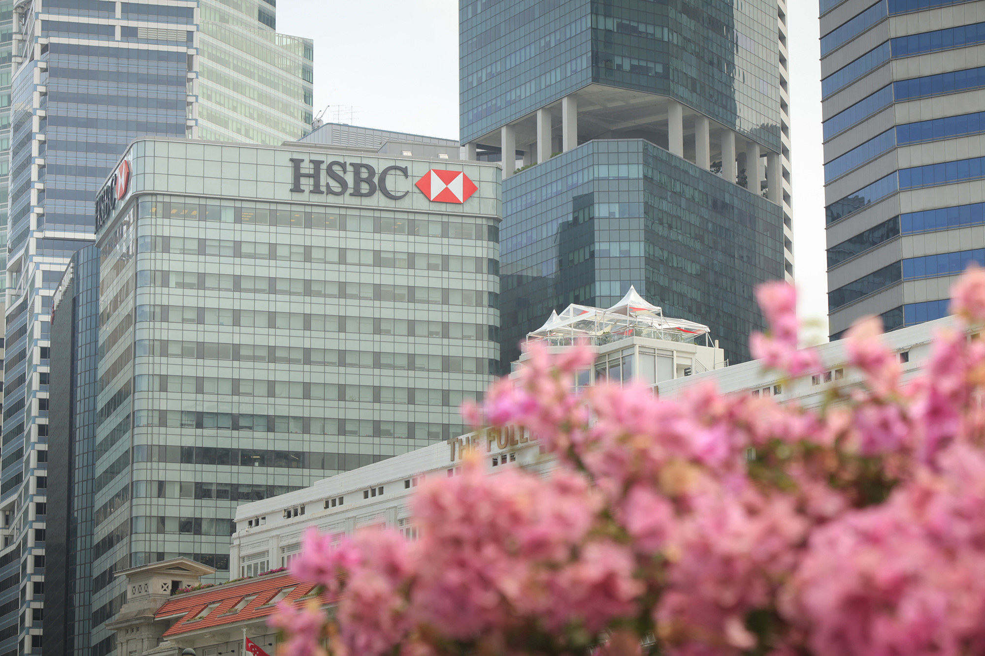 HSBC Singapore Building (HSBC Group)
