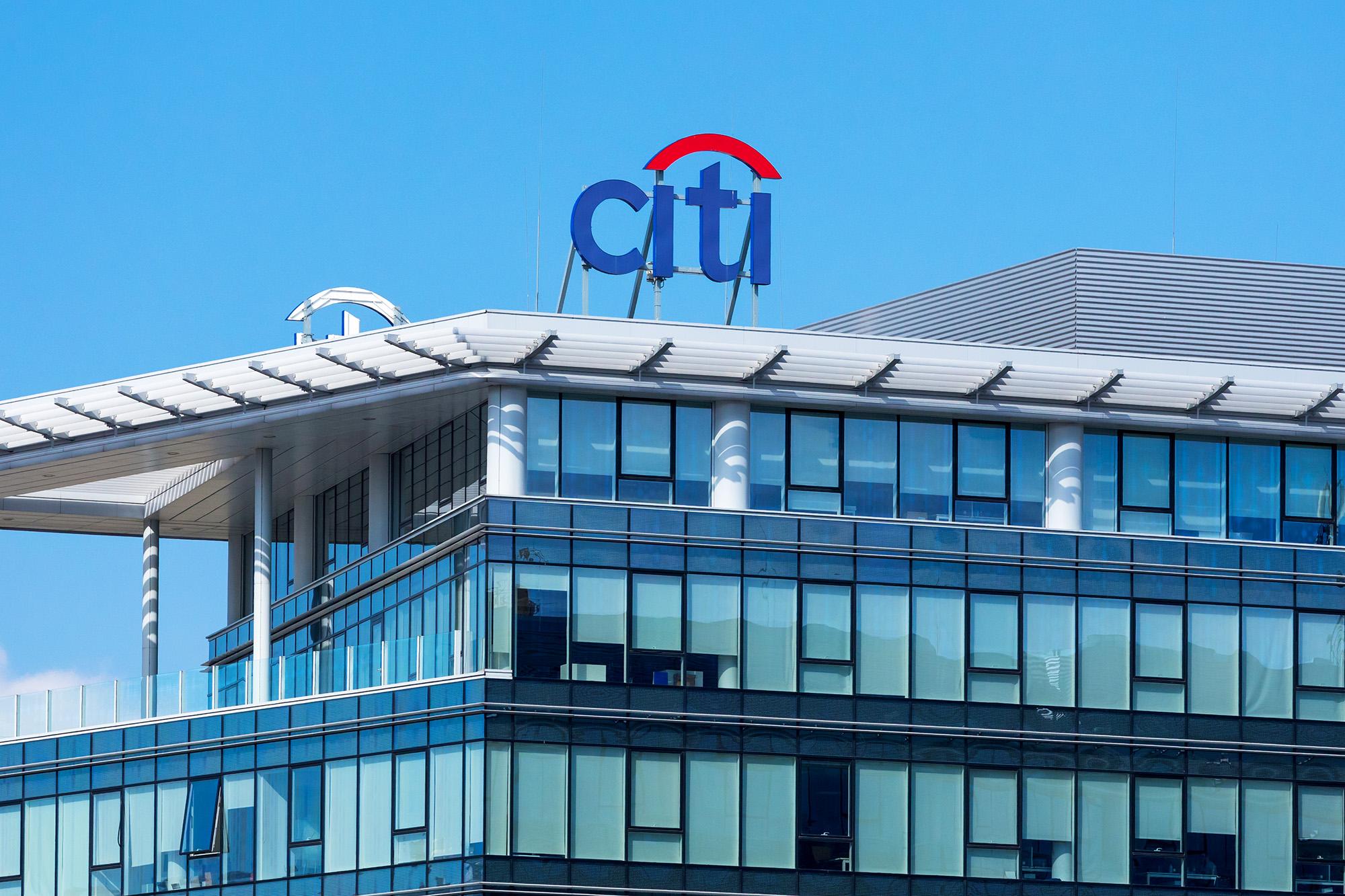 Citi Building (Konektus Photo SS)