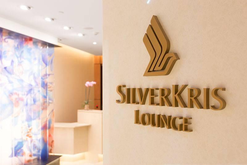 SKL-BNE-Entrance-Singapore-Airlines